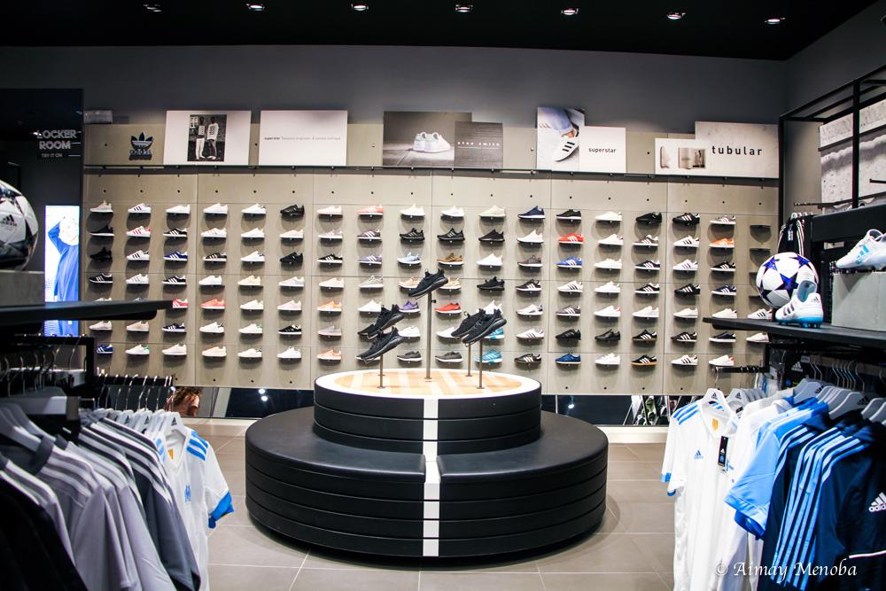 adidas, horaire & adresse, magasin vêtement sport   nantes atlantis
