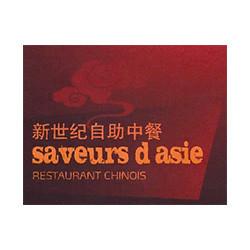 Saveurs d'Asie Nantes